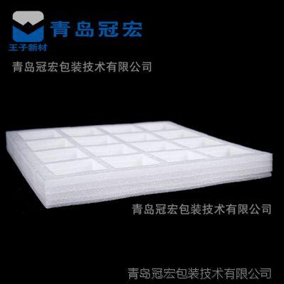 珠海EPE 大块填充物 防震垫块厂家直供 规格可定制