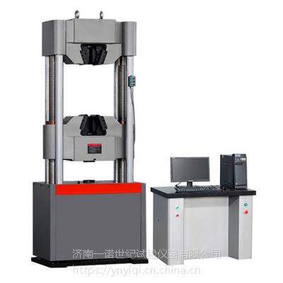 济南地区螺栓紧固件抗剪强度试验机