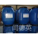 直销 水泥涂料地坪 苯丙乳液  养护剂 量大从优