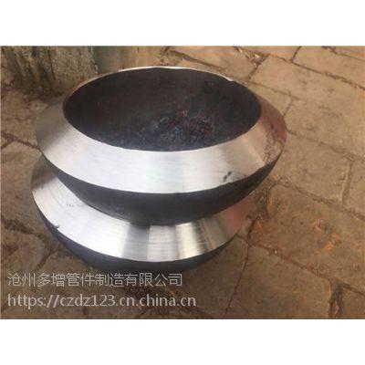 供应对焊16Mn低温钢管帽