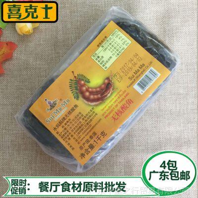 泰国原装进口 水妈妈无核酸角膏 罗望子膏 酸芷调味酱1kg泰餐火锅