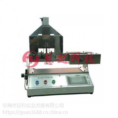 供应高级变压器插片机- HY-E02 CNC控制系统插片机-高品质插片机