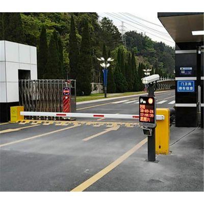 高清车牌识别系统一体机 智能停车场管理系统道闸设备安装厂家