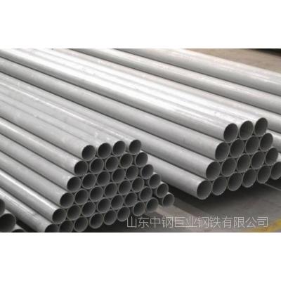 310S不锈钢无缝管执行标准GB/T14976 2012