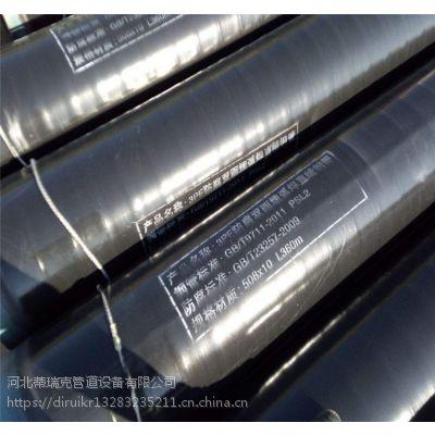 甘肃直缝埋弧焊钢管规格 安顺L485大口径管线管技术要求 蒂瑞克管道