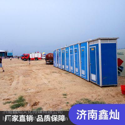 出租临沂移动环保厕所;移动卫生间哪家好-欢迎咨询