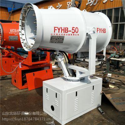 KCS400/80矿用除尘雾炮机 北华厂家直销