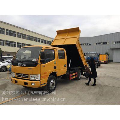 蓝牌双排座自卸载货汽车 小型自卸载货工程车 双排座自卸垃圾车