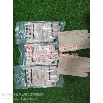 日本YS绝缘保护手套皮革保护羊皮手套进口 益聚