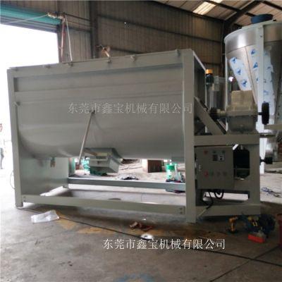 富阳纤维粉搅拌机 两吨除油粉搅拌机生产厂家现货