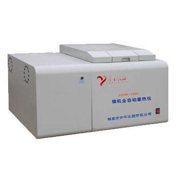 甲醇热值检测仪|燃料油热值测量仪开平只供精品