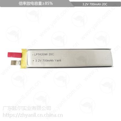 高倍率磷酸铁锂CS模型电芯582096 3.2V 750mAh 20C