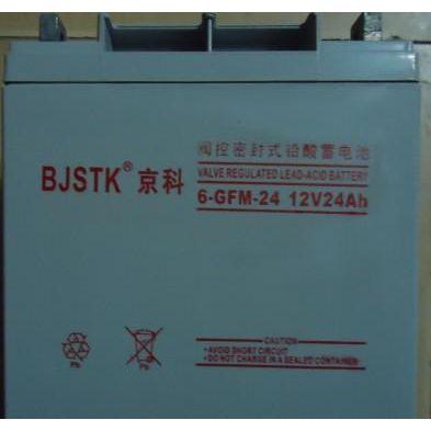京科蓄电池FM12V-100经销商价格