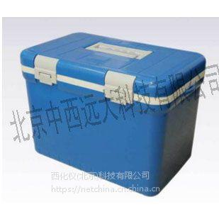 中西 药品运输箱/试剂保存箱/冷藏箱 10L 型号:SK93-RL-10D库号:M18963