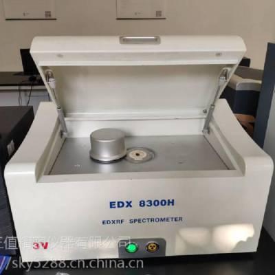 许昌EDX8300H重金属光谱仪厂家直销