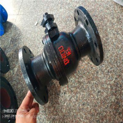 Q41F-10 DN25--150手柄法兰球阀Q41F-16国标尺寸法兰球阀 结构简单、体积小、重量
