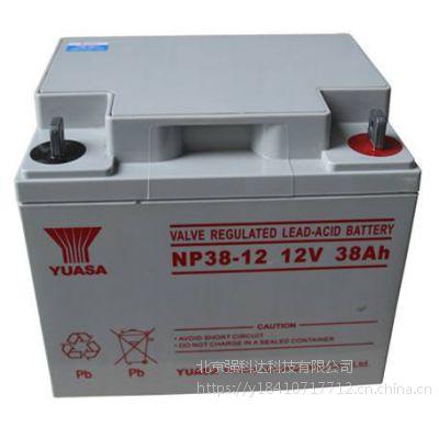 广东 汤浅YUASA蓄电池NPL38-12 不含税价格