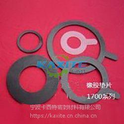 橡胶垫片 厂家批发橡胶垫片制品防水密封圈价格优惠 卡西特