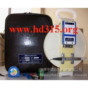 中西 便携式电测水位计(50米/30米) 型号:M132557库号:M132557