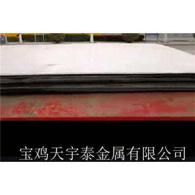 陕西钛钢复合板供应,火力发电厂烟筒专用