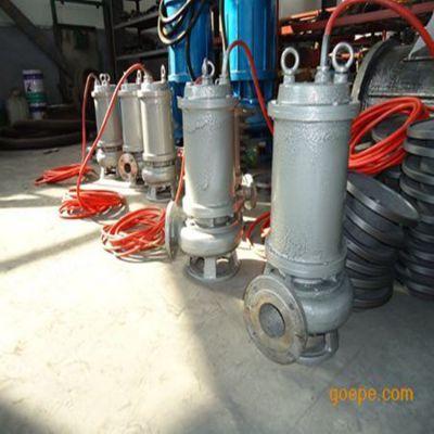 不锈钢立式管道排污泵-环保水泵东坡专业