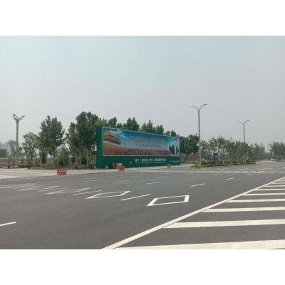郑州精传媒代理郑州机场港区户外所有16块大牌广告金陵大道