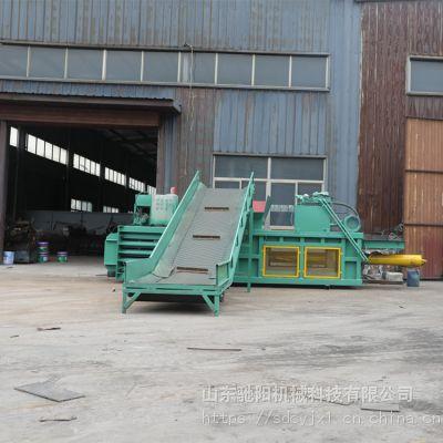 卧式一包2吨废纸打包机 200型海绵下脚料打包机工作视频