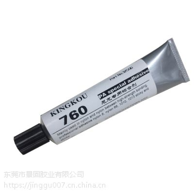 PA66粘接耐疲劳胶水 尼龙66单组份胶水 耐热水泡粘尼龙胶水
