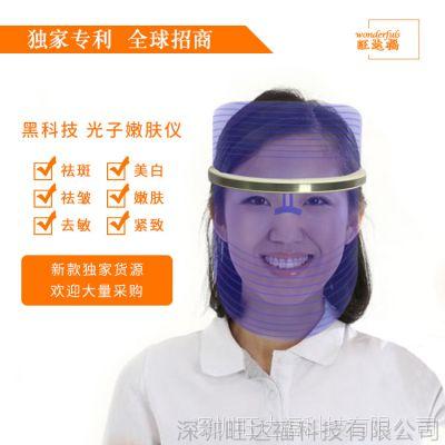 led美容面罩美容仪彩光 祛斑美容仪器面膜机 家用led面罩仪外贸
