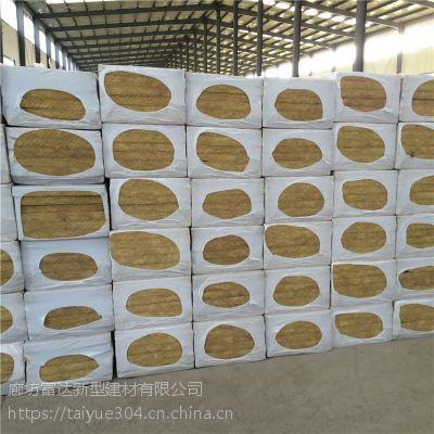 手工制作复合岩棉板 屋面岩棉保温板多少钱一吨