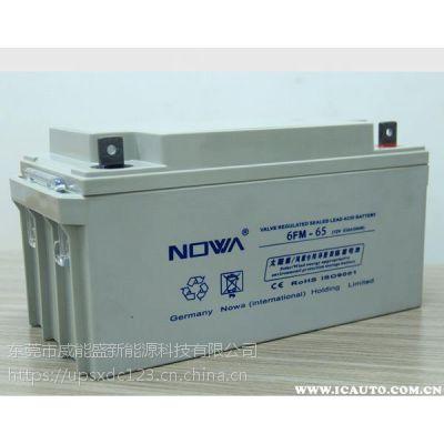 诺华蓄电池网络***新规格厂商系列报价
