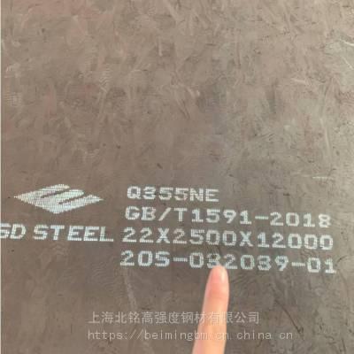 Q345D超厚钢板 110*2500*12000 湘钢低合金耐低温钢 正火探伤钢板