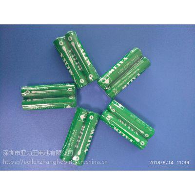 出口型高能环保7号AAA1.5V电池