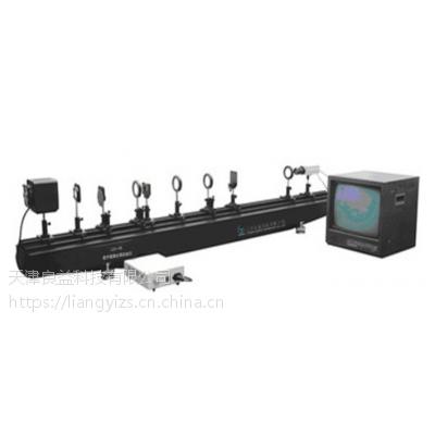 供应良益LZH-4B数字图像处理实验仪