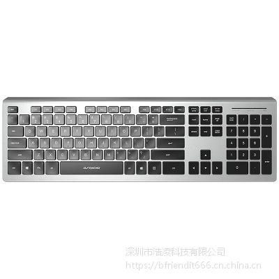 供应B.FRIENDit壁虎忍者KB600巧克力超薄静音电脑办公有线键盘