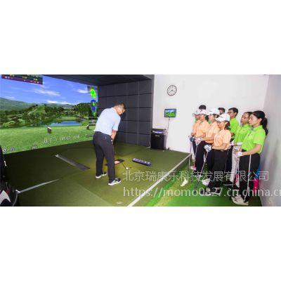2018瑞康乐科技模拟高尔夫_支持异地1:1联网实时视频对战