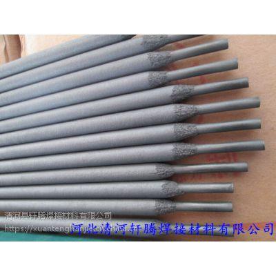 D547阀门焊条 D547Mo高温阀门焊条 D547铬镍硅阀门焊条 堆焊焊条