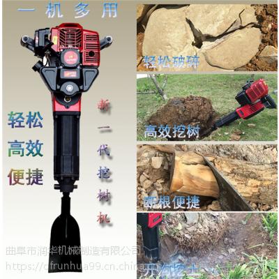 汽油链锯式挖树机 川崎动力挖树机 大树带土球起树机润华