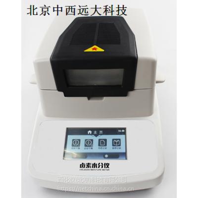 中西DYP 水分测定仪 型号:HS799-YK-105库号:M20331