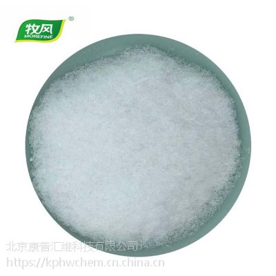 供应饲料级尿素 饲料添加剂尿素 资质企业 现货供应