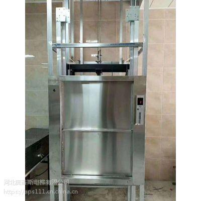 肃宁地区饭店专用厨房电梯 食物电梯 专业生产厂家 价格