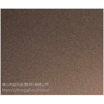 益泓供应不锈钢粗打砂+无指纹 喷砂+无指纹 交叉纹