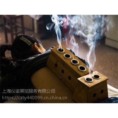 深圳国际艾灸养生产业展览会