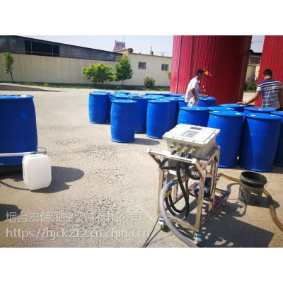 甲缩醛定量分装大桶设备