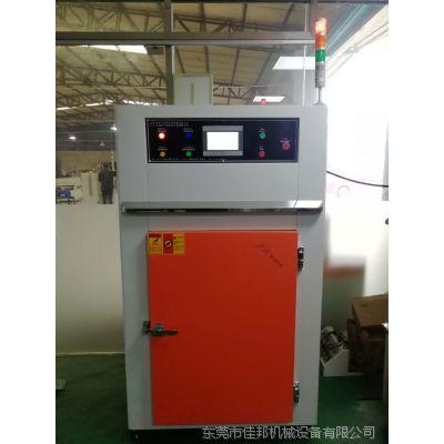 东莞佳邦厂家直销PLC面板电热鼓风干烤箱 热风循环干燥箱 工业烤箱