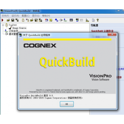 康耐视 COGNEX 机器视觉VPRO-MAX-USB加密狗VisionPro9.0 8.2