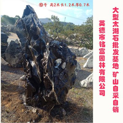2019年刚从矿山开采一批精品太湖石景观太湖石独石低价欲购