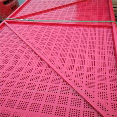 宜宾厂家——新型防护——专业生产