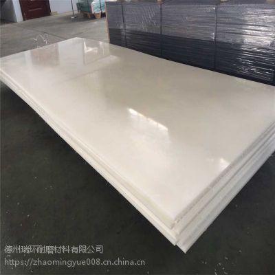 超高分子量聚乙烯板 定做聚乙烯导轨 耐磨耐老化1m*2m pe板