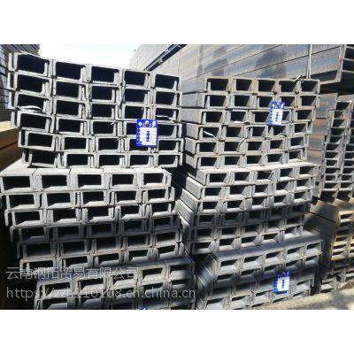 云南槽钢厂家批发 厂家批发价格多少钱一吨